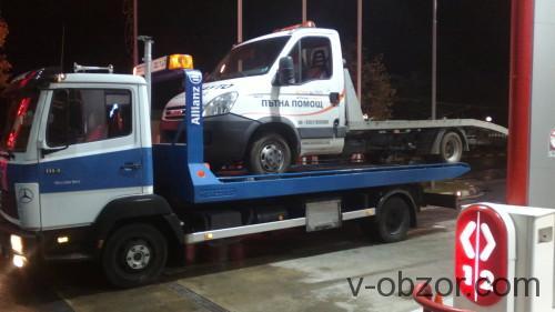 Пътна помощ-0888/221 715;0894/775 027