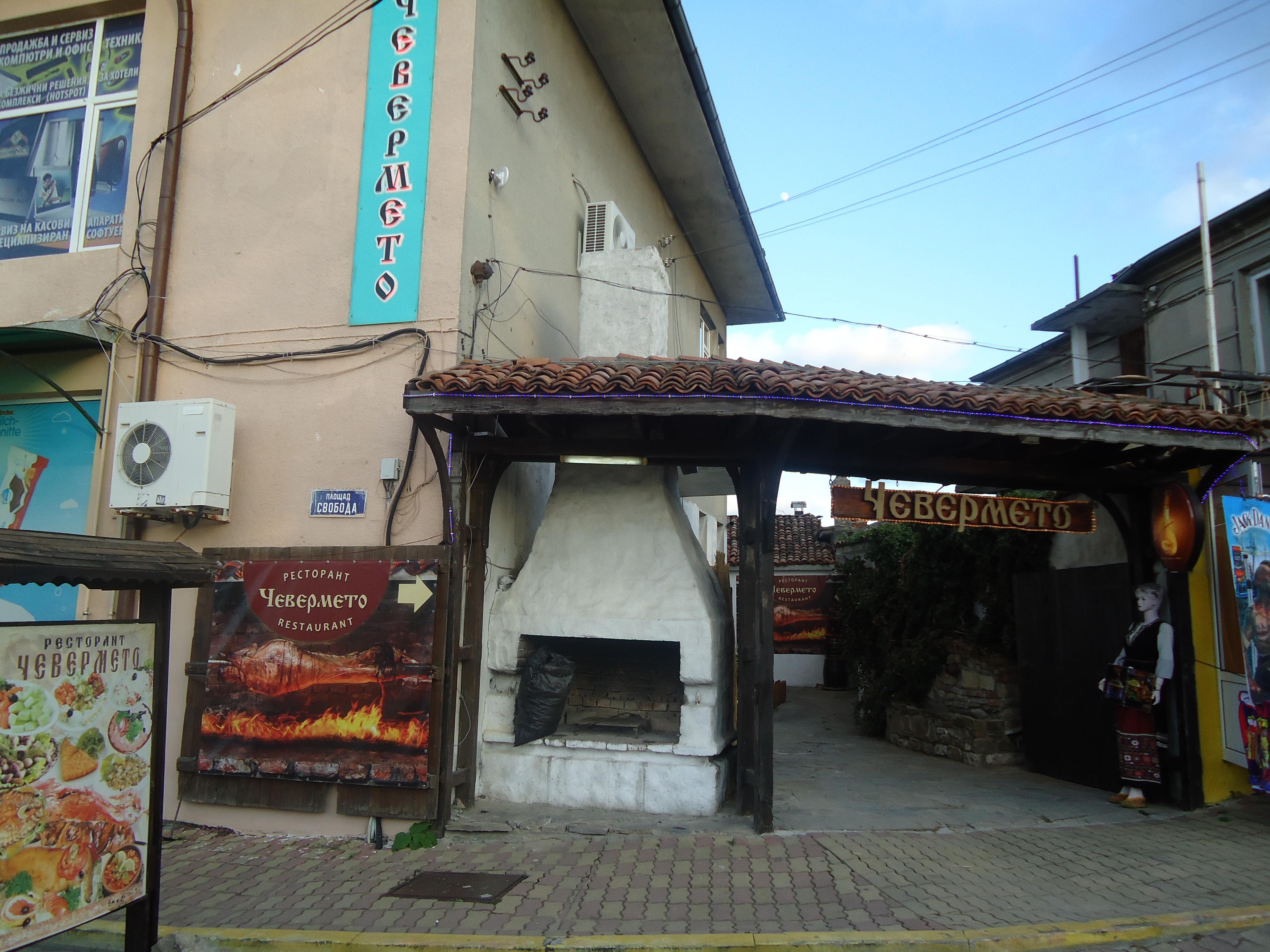 Ресторант Чевермето Обзор