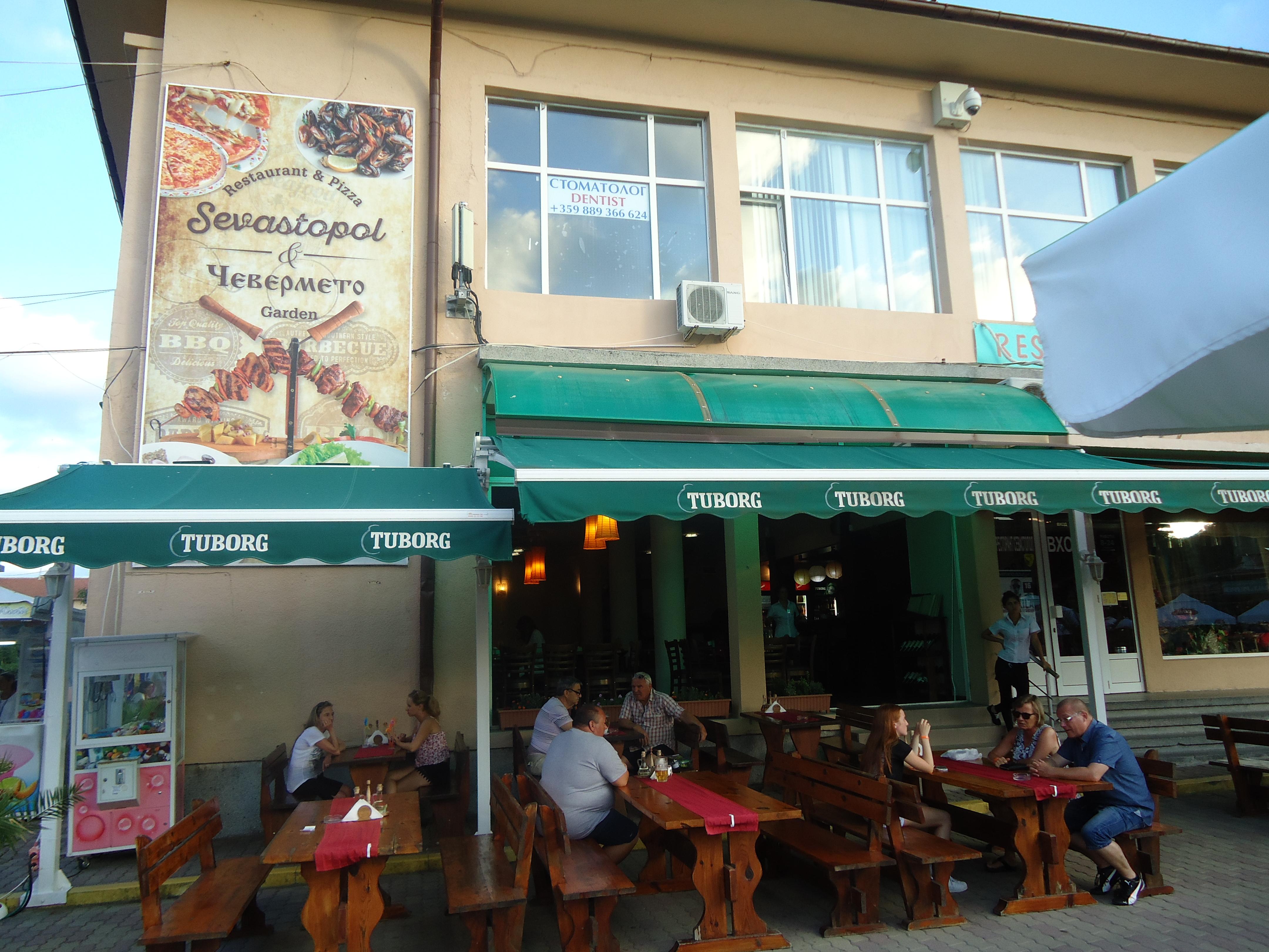 Ресторант Пицария Севастопол Обзор