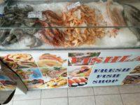 Рибен магазин Fishland-На едро и дребно